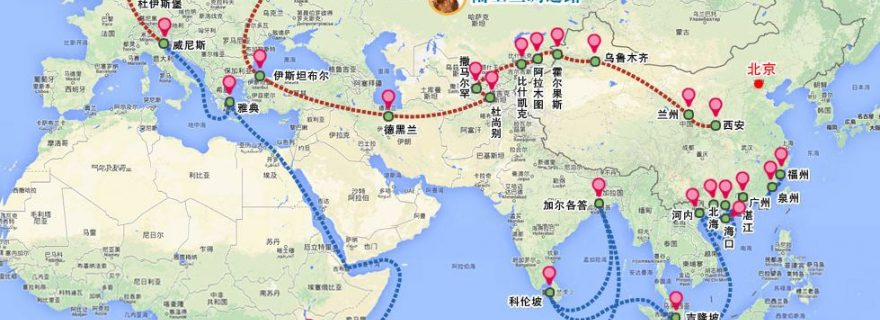 China's New Silk Road Strategy: A Challenge to The Multilateral Trading System?