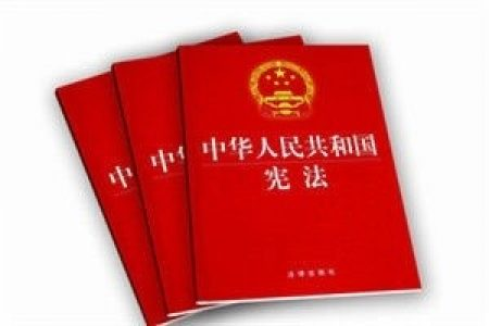 What's new in the 2018 amendment to China's Constitution?