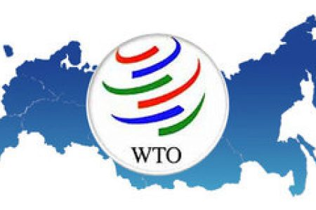Russia enters WTO