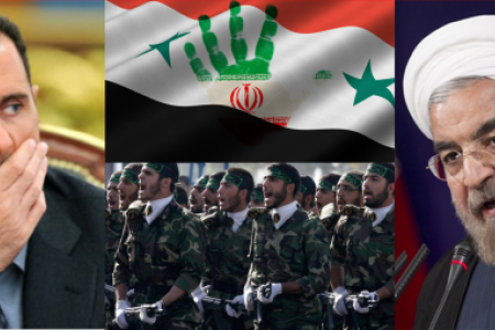 The Iranian Military Intervention in Syria as a Matter of Jus Contra Bellum?